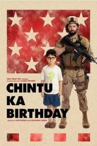 Chintu Ka Birthday (2020) Web Series