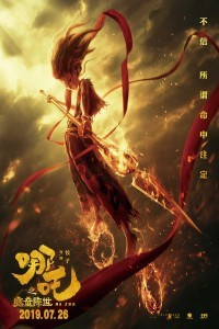 Ne Zha (2019) English Movie
